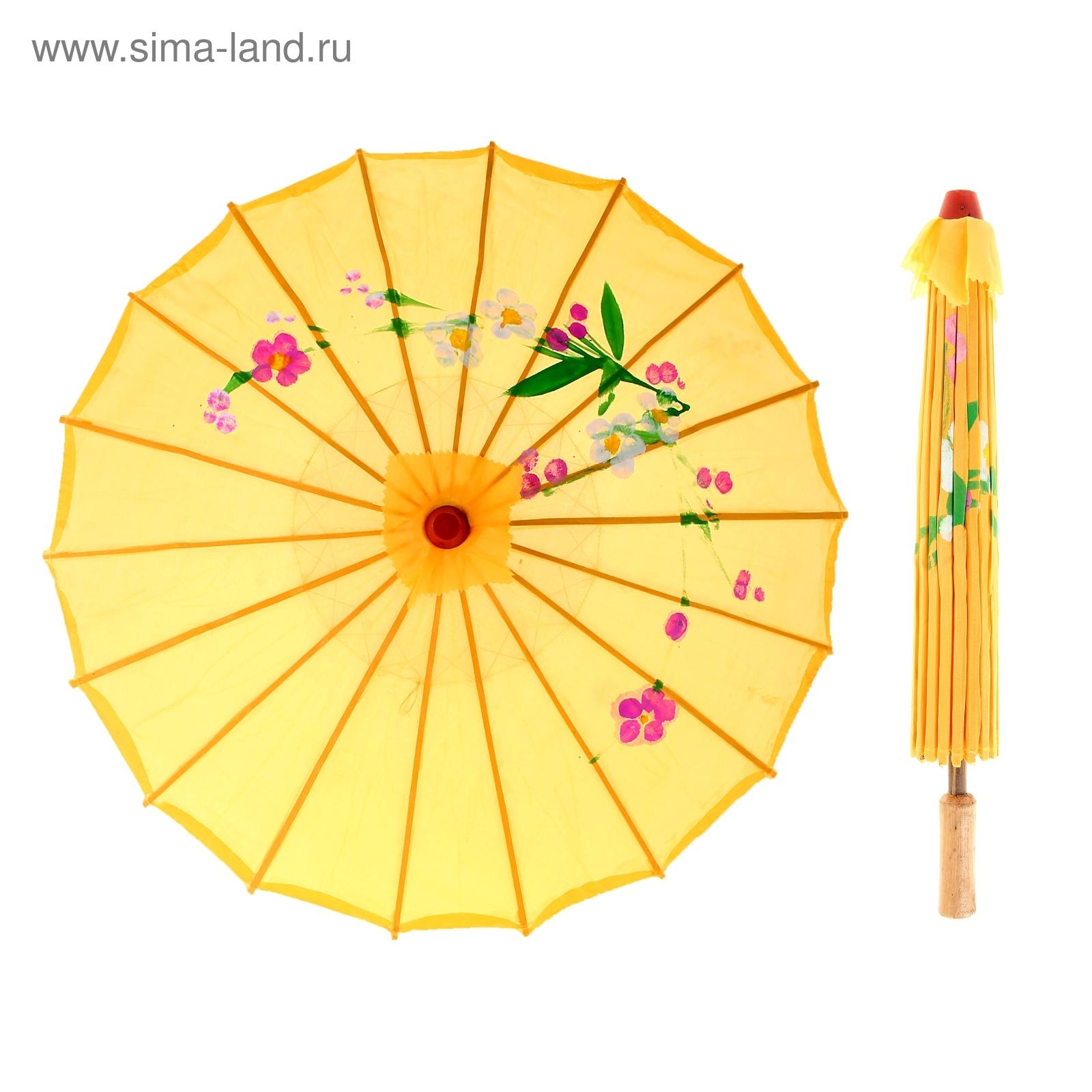 Китайский зонтик, цвет оранжевый (180716) - Купить по цене от 148.12 ... 7f9729a11f2