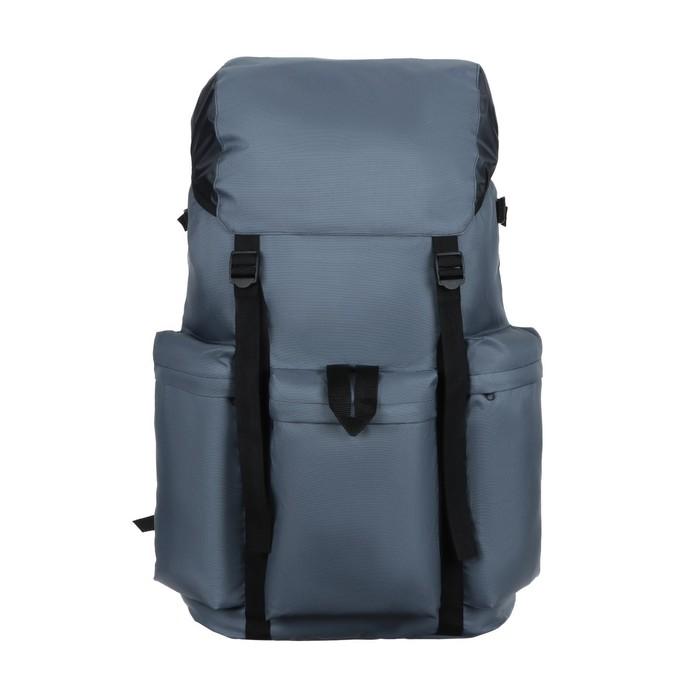 Рюкзак Тип-14, 110 л, цвета МИКС