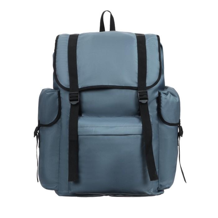 Рюкзак Тип-12, 60 л, цвета МИКС