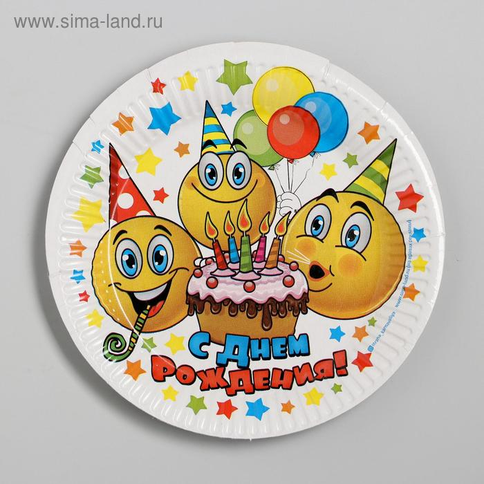 "Set paper plates ""happy birthday"" smiles and chocolate (6 PCs.), 18 cm"
