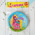 Набор бумажных тарелок «С днём рождения», пони, бабочки 6 шт., 18 см - фото 105519262