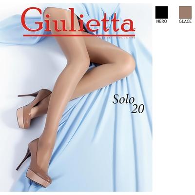 Колготки женские Giulietta SOLO, 20 den (glace, 3)