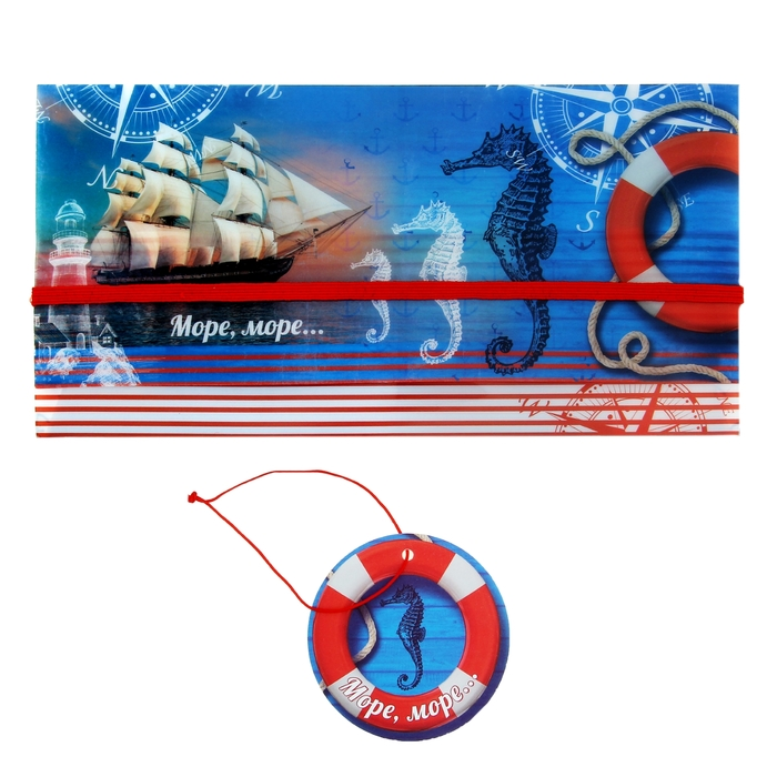 """Туристический конверт для документов + бирка для чемодана """"Море, море"""""""