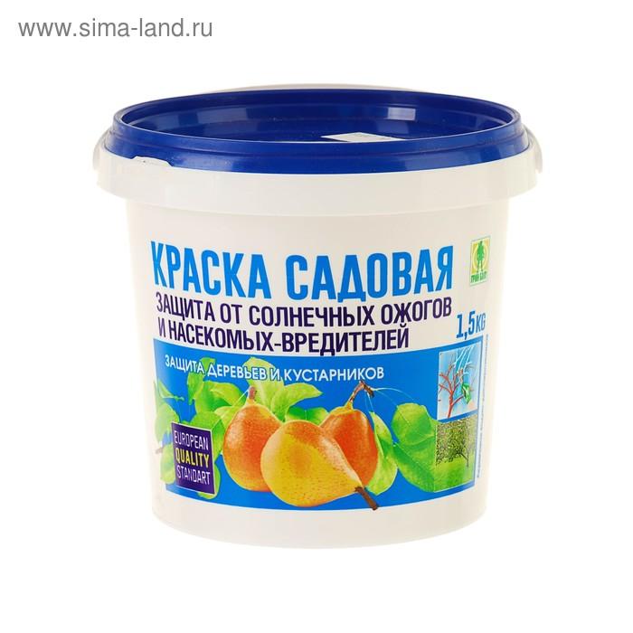 Краска акриловая садовая для деревьев 1,5 кг
