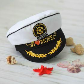 "Captain's hat children's ""I love the sea,"" p-p. 52"