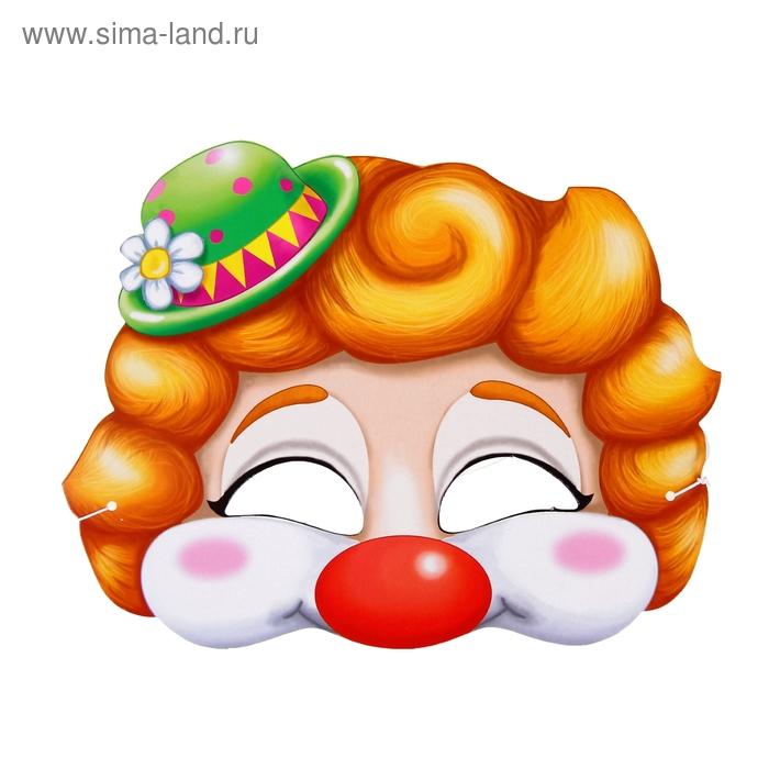 "Маска карнавальная ""Клоун"""