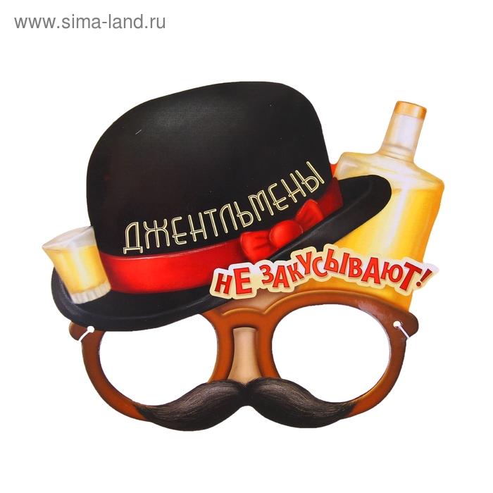 """Маска карнавальная """"Джентльмен"""""""