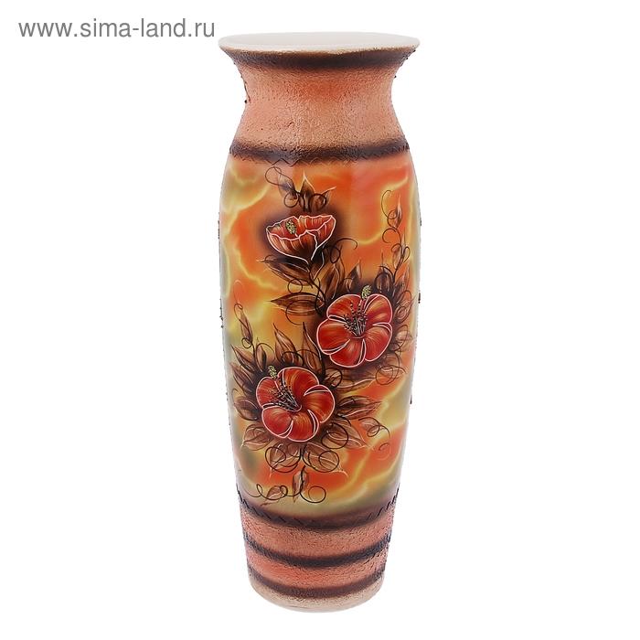 """Ваза напольная """"Луиза"""" цветы, оранжевая"""