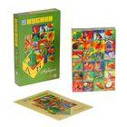 """Набор кубиков """"Азбука"""", 20 штук + книжка"""