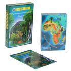 """Набор деревянных кубиков """"Растительный мир Земли"""", 12 штук + книжка"""