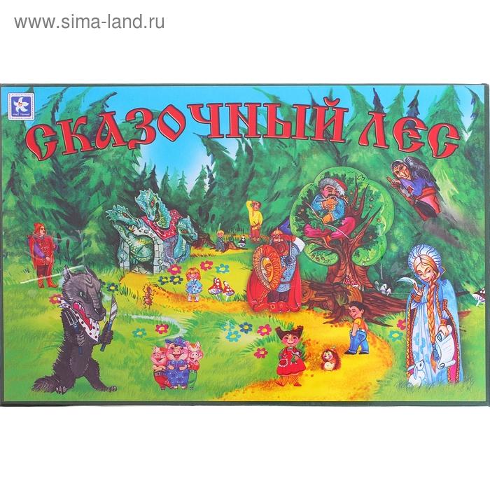 """Настольная игра """"Сказочный лес"""""""