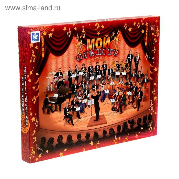 """Настольная игра """"Мой оркестр"""""""