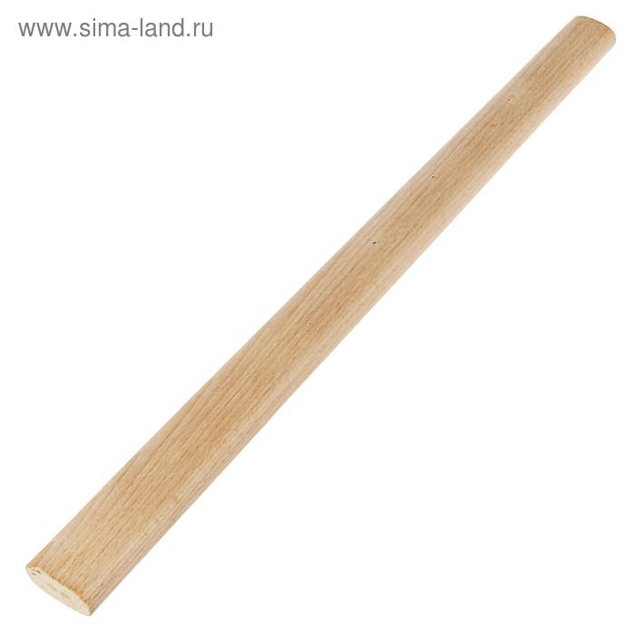 """Рукоятка для кувалды """"СИБРТЕХ"""", шлифованная, 700 мм"""