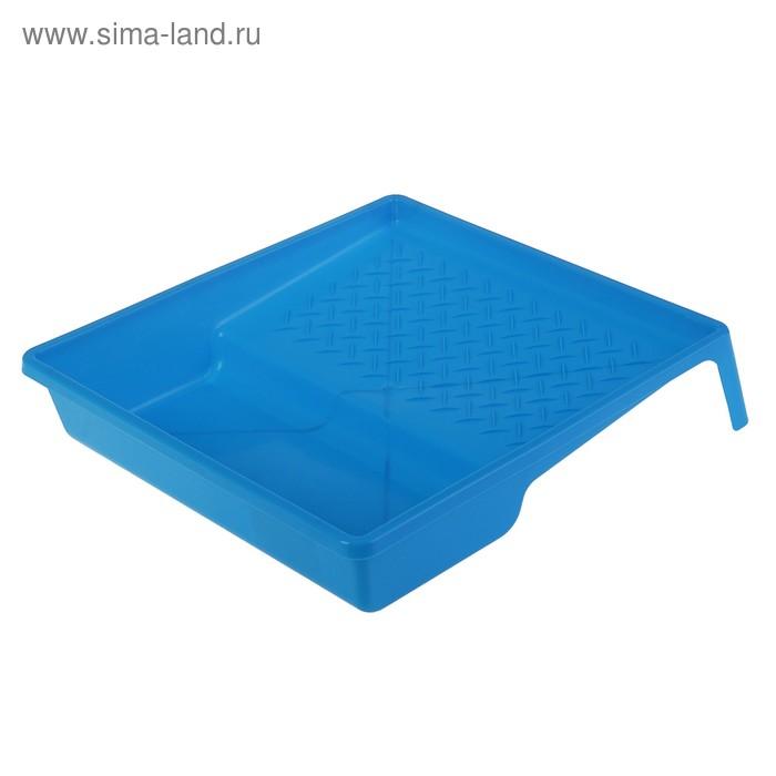 "Ванночка малярная ""СИБРТЕХ"", 330х350 мм, пластик"