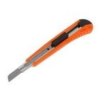 Нож универсальный Spаrtа, корпус пластик, квадратный фиксатор, усиленный, 9 мм