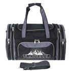 Сумка-трансформер спортивная, 1 отдел, 4 наружных кармана, длинный ремень, цвет черный/серый
