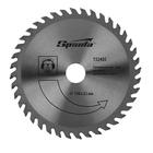 Пильный диск по дереву Sparta, 150 х 22 мм, 40 зубьев