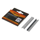 Скобы Sparta, 6 мм, для мебельного степлера, тип 53, 1000 шт.