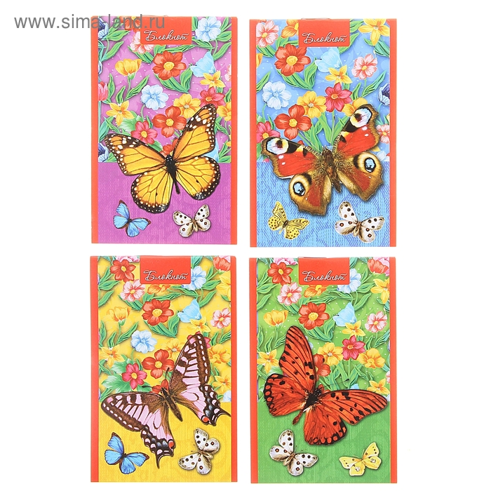 """Блокнот А7, 16 листов на скрепке """"Разноцветные бабочки"""", 4 вида МИКС"""