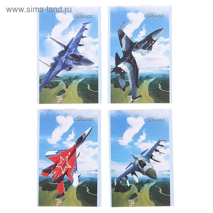 """Блокнот А7, 16 листов на скрепке """"Реактивные самолеты"""", 4 вида МИКС"""
