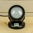 Подсветка фонтана SDL-201A, 12 В, 2.5 Вт, d=96 мм, шнур 10 метров, RGB, IP68