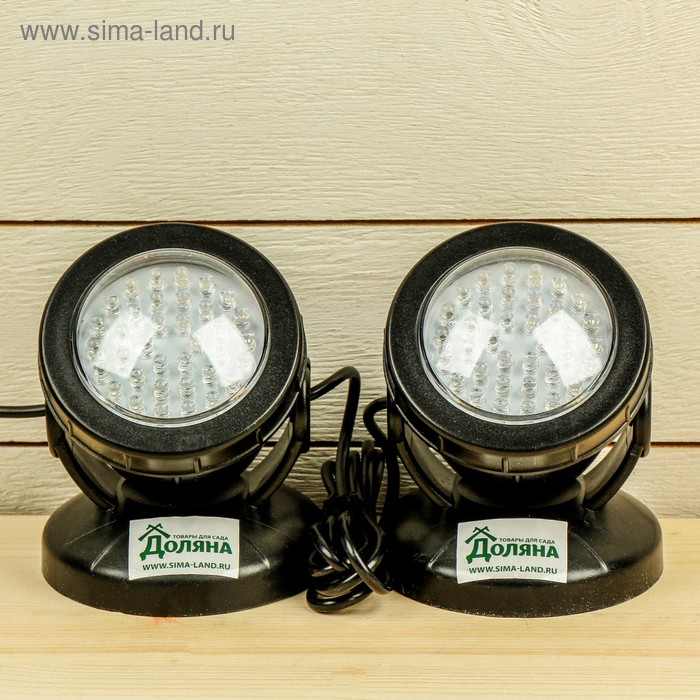 Подсветка фонтана SDL-202A, 12 В, 5 Вт, d=96 мм, шнур 10 метров, RGB, IP68