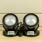 Подсветка фонтана SDL-202A, 12 В, 5 Вт, d=96 мм, шнур 10 метров, мульти, IP68