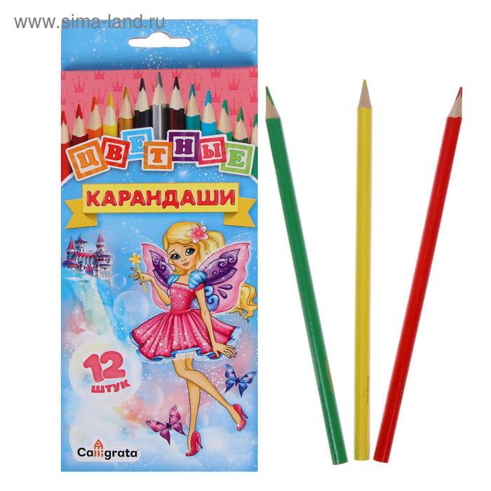 Карандаши 12 цветов Школа талантов Принцесса