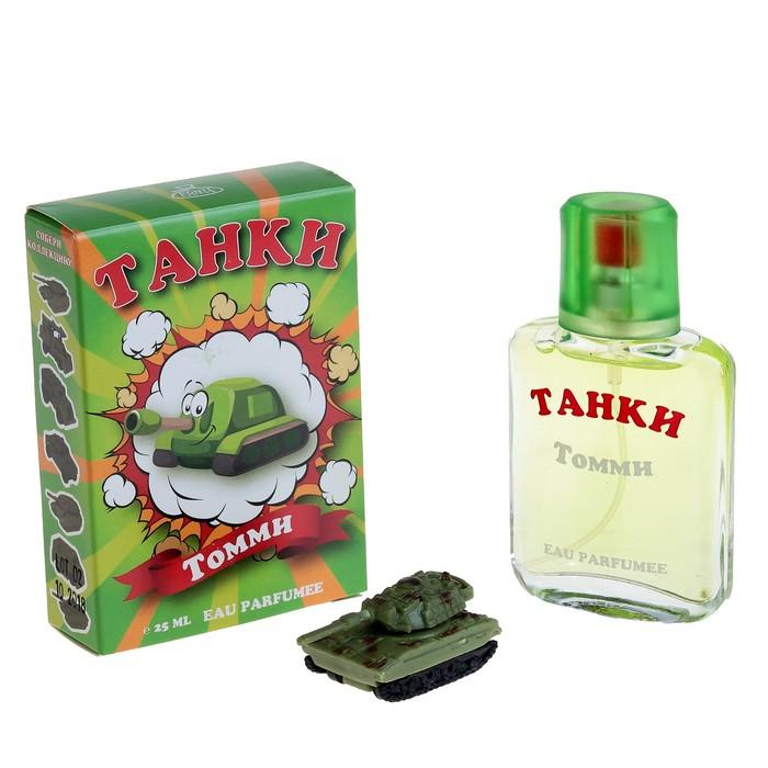 Душистая вода для мальчиков Tanks Tommy, 25 мл