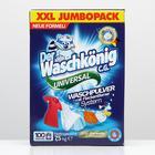 Универсальный стиральный порошок Der Waschkonig C.G., 7,5 кг