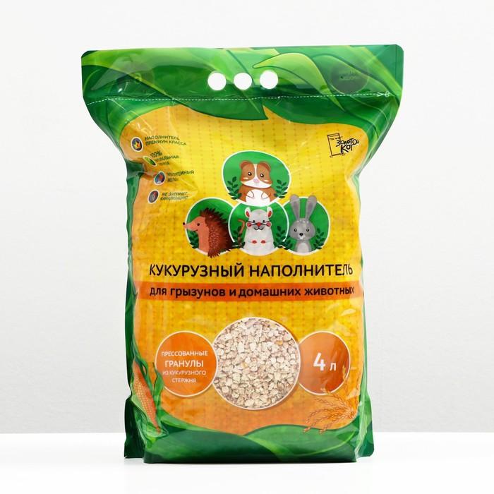 Наполнитель кукурузный «Золотой кот», гранулированный, 4 л