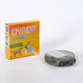 """Спирали от комаров """"Комарикофф"""", 10 шт"""