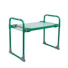 Скамейка-перевёртыш садовая складная 56 х 30 х 42,5 см, зелёная, максимальная нагрузка100 кг Ош