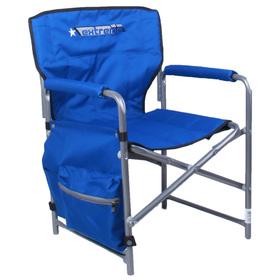 Кресло складное КС1, 49 х 49 х 72 см, цвет синий