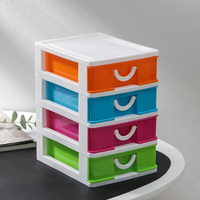 Мини-комод для мелочей, 4 секции, цвет МИКС