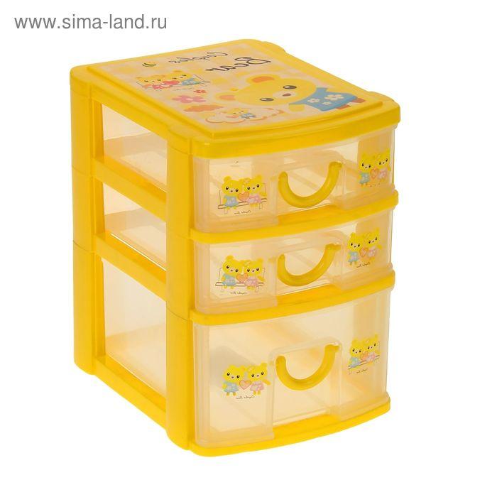 Мини-комод для мелочей, 3 секции, цвет МИКС