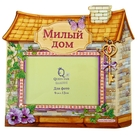 """Photo frame """"Sweet home"""" for a photo 9h13 see"""