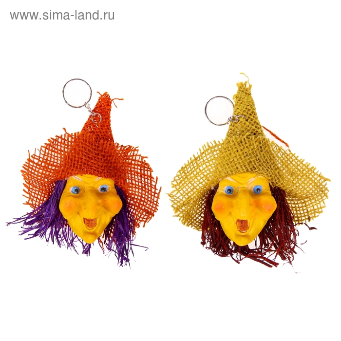 """Брелок """"Баба-Яга в соломенной шляпке"""", цвета МИКС"""