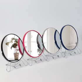Foldable mirror-pendant, with an increase of d mirror surface 18.5 cm, MIX
