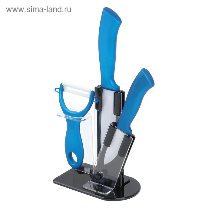 "Набор 3 предмета : ножи 2 шт 9/13 см, овощечистка на подставке ""Металлик"" синий"