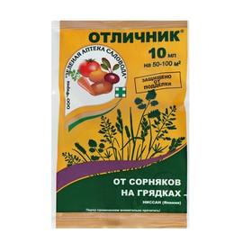 Средство от сорняков Отличник пластиковая ампула 10 мл Ош