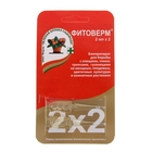Биопрепарат от насекомых-вредителей Фитоверм пластик 2х2 мл