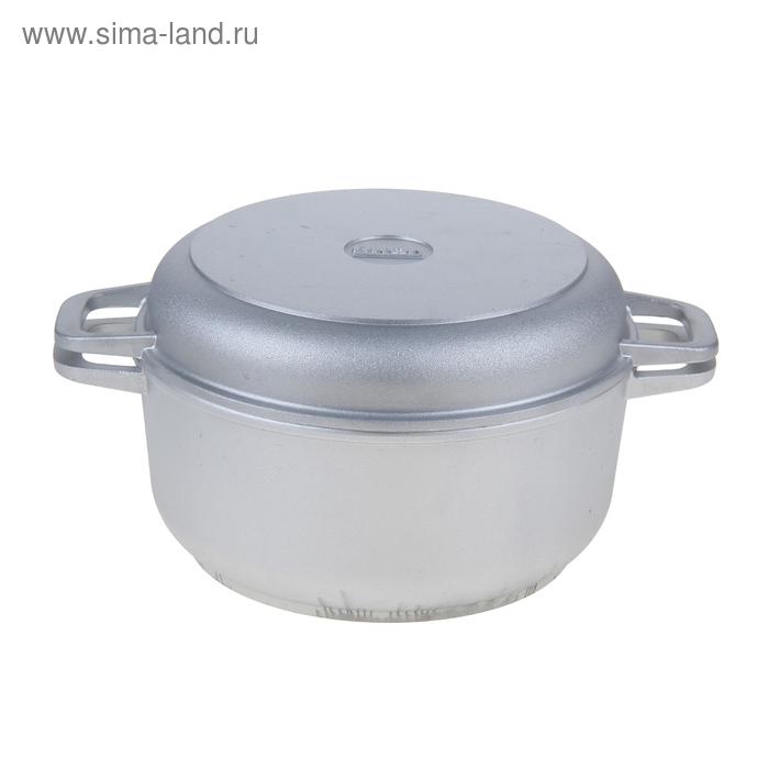 Кастрюля 3 л с крышкой-сковородой и утолщенным дном, d=22 см