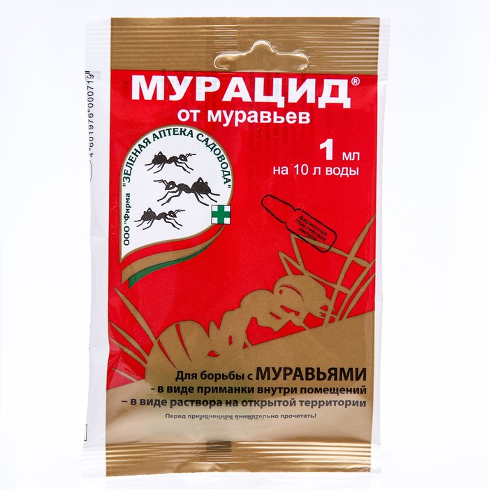 Средство от муравьев Мурацид ампула 1 мл