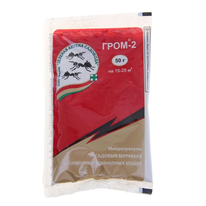 Средство от почвенных мушек и муравьев Гром-2 50 г