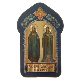 """The icon to carry """"Holy venerable Alexander and Euthymius"""""""