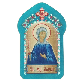 "Icon to wear with a ""Holy Martyr Daria"""