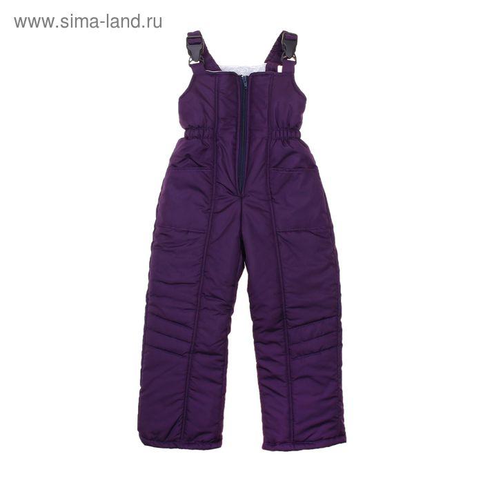 Полукомбинезон для девочки 50601 рост 104-110 (28), цвет фиолетовый