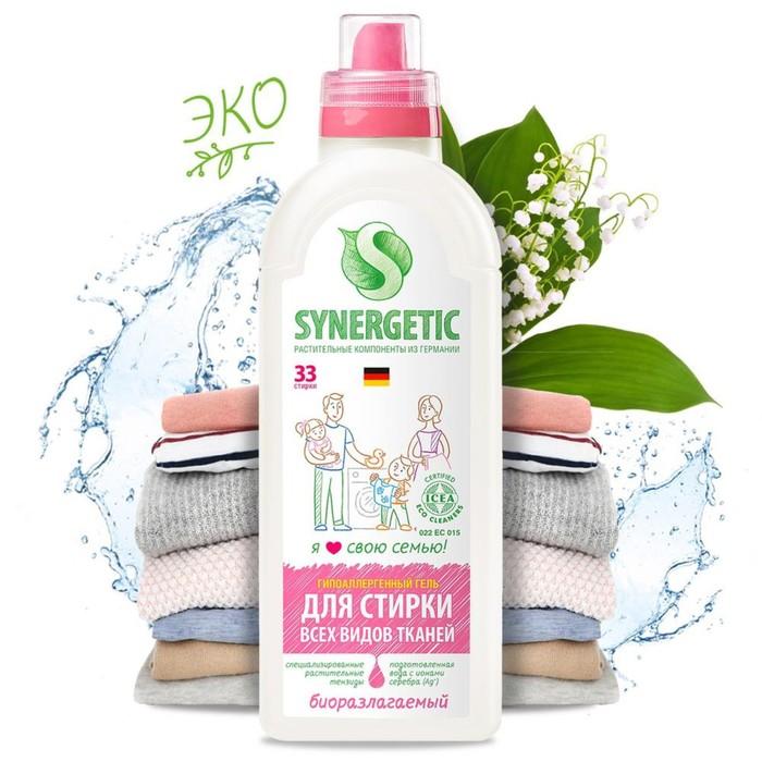 Средство для стирки Synergetic синтетическое 1 л