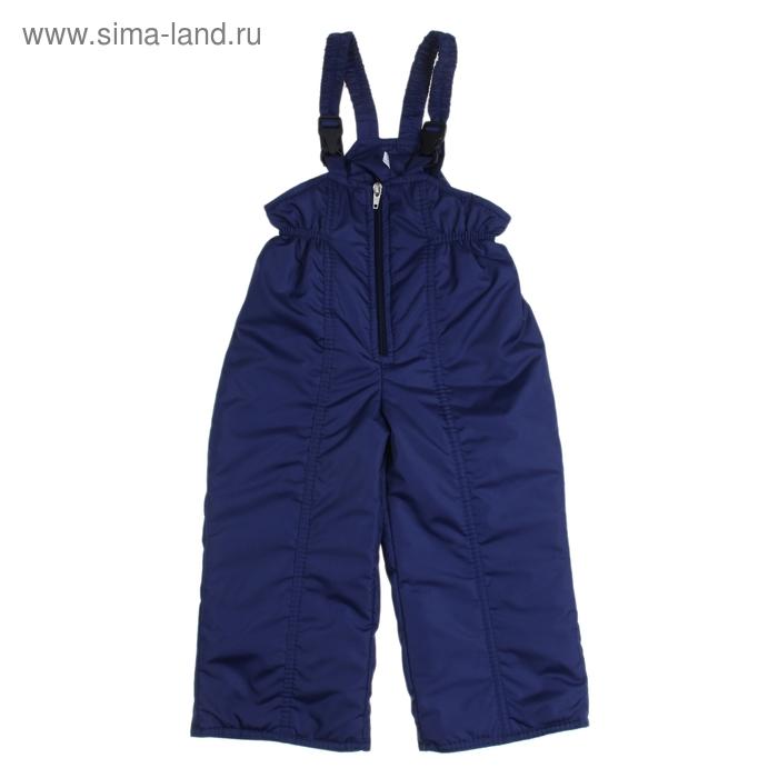Полукомбинезон для мальчика 50800 рост 98-104 (26), цвет темно-синий
